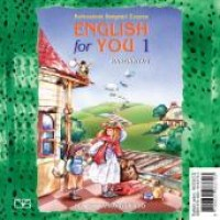 English_for_You__5007e552bc5e3.jpg