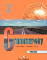 grammarway_2_key